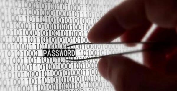 Zaštita i čuvanje informacija